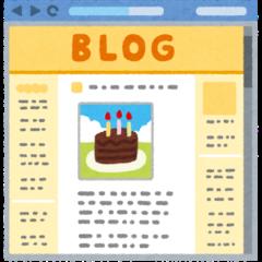 こどものあそびばの紹介ブログ