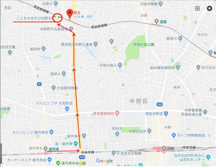 高円寺駅から野方駅までの道順