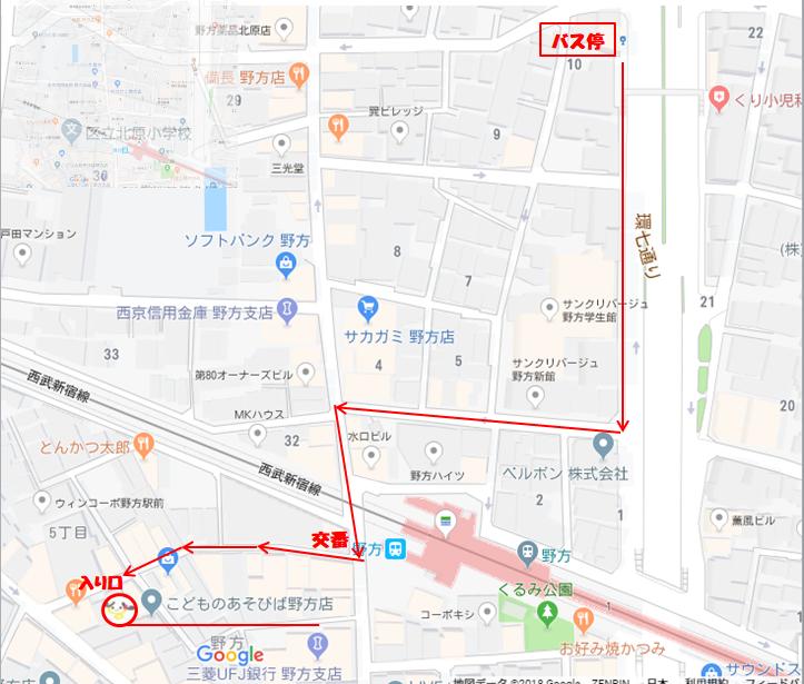 野方駅北口バス停からこどものあそびば野方店までの道順
