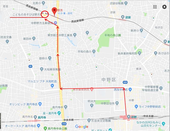中野駅から野方駅まで