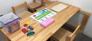 チャイルドアイズ教室風景(ブロック)