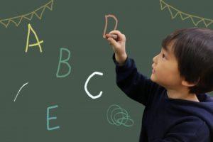 教室型の英語教室